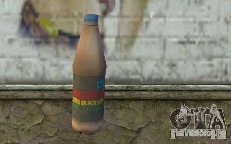 Ciu Oplosan для GTA San Andreas второй скриншот