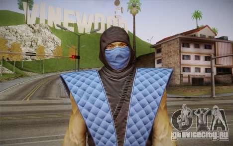 Classic Sub Zero из MK9 DLC для GTA San Andreas третий скриншот
