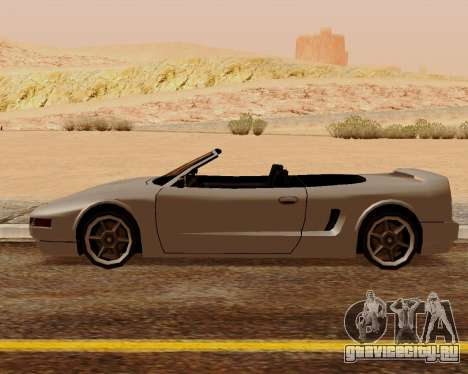Infernus Кабриолет для GTA San Andreas вид слева