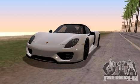 Porsche 918 2013 для GTA San Andreas вид сзади слева