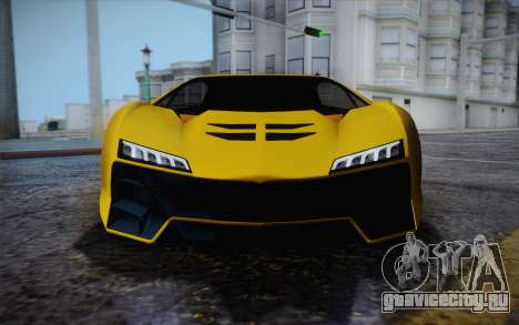 Zentorno из GTA 5 для GTA San Andreas вид снизу