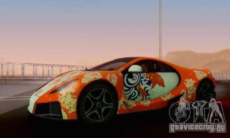 GTA Spano 2014 IVF для GTA San Andreas колёса