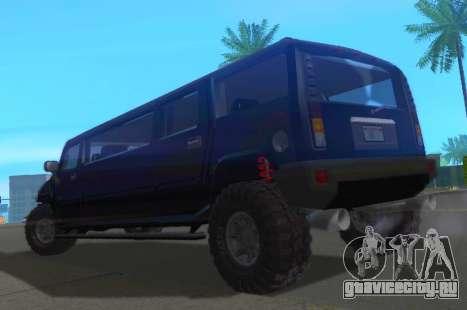 Hummer H2 Limousine для GTA San Andreas вид сзади слева