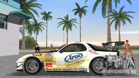 Mazda RX7 FD3S RE Amamiya Arial для GTA Vice City вид сзади слева
