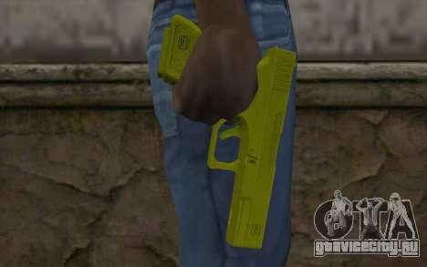 Golden Glock 18C для GTA San Andreas третий скриншот