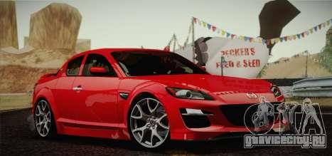 Mazda RX-8 Spirit R 2012 для GTA San Andreas