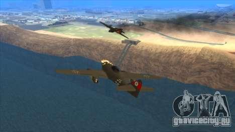 Messerschmitt Me.262 Schwalbe для GTA San Andreas вид справа