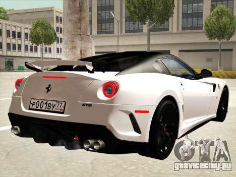 Ferrari 599 GTO для GTA San Andreas двигатель