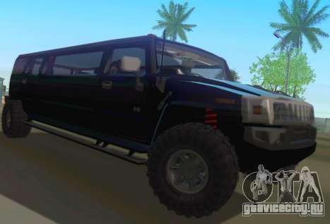 Hummer H2 Limousine для GTA San Andreas