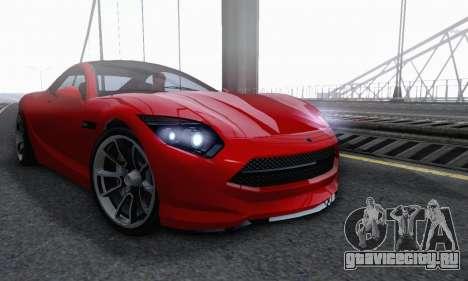 Hijak Khamelion V1.0 для GTA San Andreas