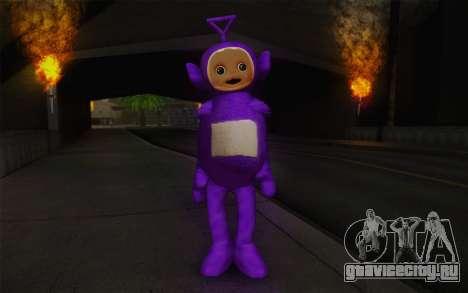 Тинки-Винки из телепузиков для GTA San Andreas