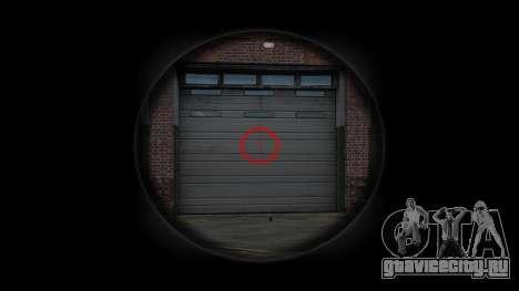 Автомат Steyr AUG-A3 Optic ACU Camo для GTA 4 третий скриншот