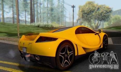 GTA Spano 2014 IVF для GTA San Andreas вид сзади