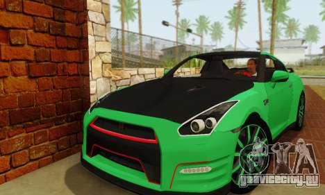 Nissan GTR Streets Edition для GTA San Andreas