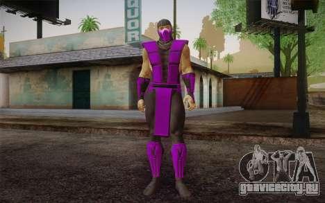 Rain из Ultimate MK3 для GTA San Andreas