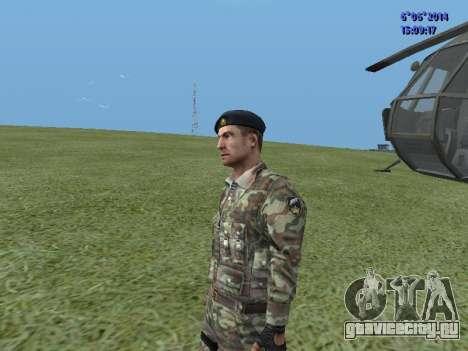 USSR Special Forces для GTA San Andreas четвёртый скриншот