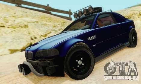 BMW M3 E46 Offroad Version для GTA San Andreas вид сбоку