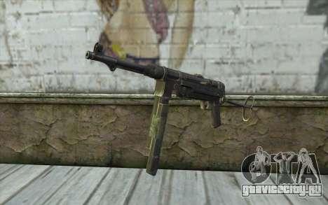 MP-40 Dual Mags для GTA San Andreas