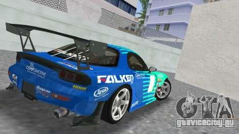 Mazda RX7 FD3S RE Amamiya Falken для GTA Vice City вид слева
