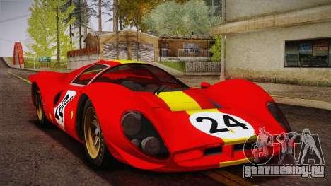 Ferrari 330 P4 1967 IVF для GTA San Andreas салон