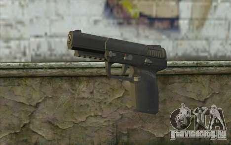 FN Five-Seven для GTA San Andreas