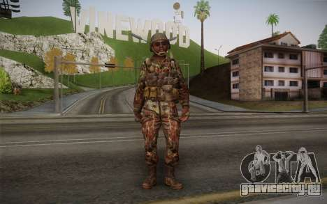 U.S. Soldier v1 для GTA San Andreas