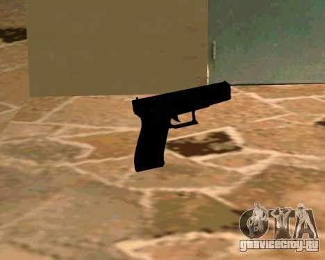 Glock из Cutscene для GTA San Andreas