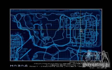 Карта в стиле Need For Speed World для GTA San Andreas пятый скриншот