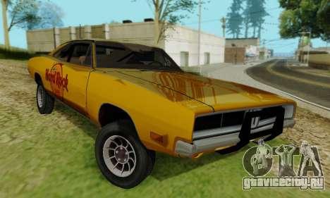 Dodge Charger 1969 Hard Rock Cafe для GTA San Andreas вид справа