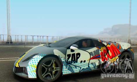 GTA Spano 2014 IVF для GTA San Andreas вид снизу