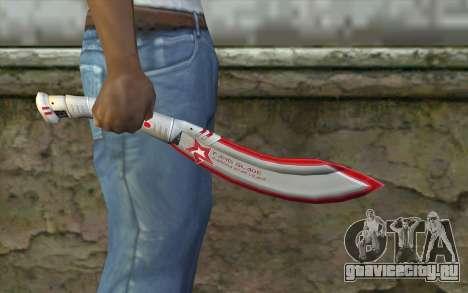 Fangblade Garena Star League from Point Blank для GTA San Andreas третий скриншот
