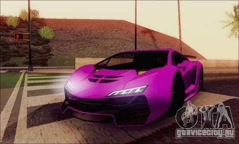 Zentorno GTA 5 V.1 для GTA San Andreas салон