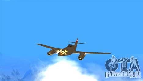 Messerschmitt Me.262 Schwalbe для GTA San Andreas вид сверху