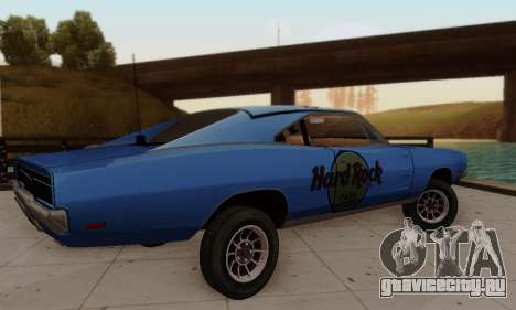 Dodge Charger 1969 Hard Rock Cafe для GTA San Andreas вид сбоку