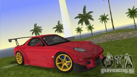 Mazda RX7 FD3S RE Amamiya Road Version для GTA Vice City