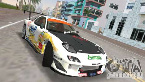 Mazda RX7 FD3S RE Amamiya Arial для GTA Vice City вид справа