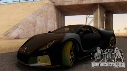 GTA Spano 2014 IVF для GTA San Andreas
