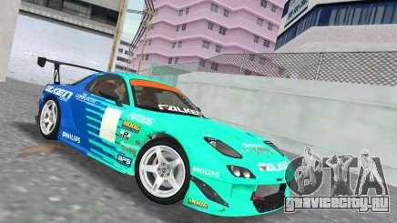 Mazda RX7 FD3S RE Amamiya Falken для GTA Vice City