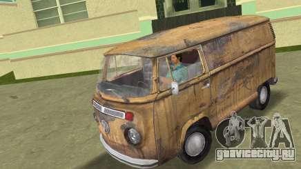 Volkswagen T2 Super Rust для GTA Vice City