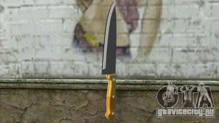 Кухонный нож для GTA San Andreas