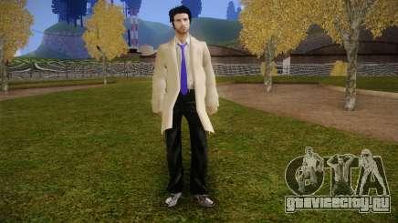 Castiel from Supernatural для GTA San Andreas