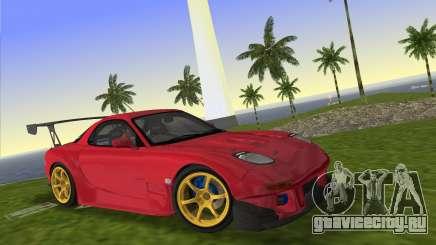 Mazda RX7 FD3S RE Amamiya Road Version для GTA Vice City