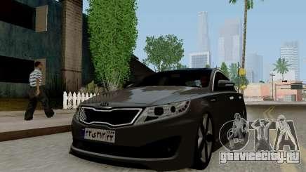 Kia Optima Stock для GTA San Andreas