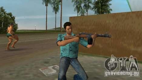 Пистолет Пулемет Шпагина для GTA Vice City четвёртый скриншот