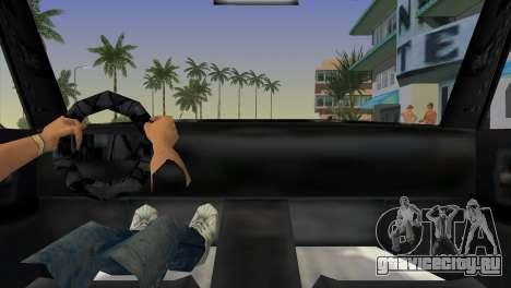 Re Admiral для GTA Vice City вид сзади слева