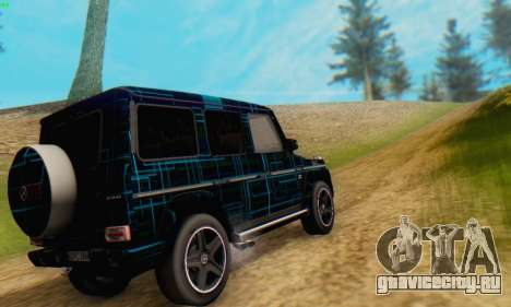 Mercedes-Benz G65 Black Square Pattern для GTA San Andreas вид сзади слева