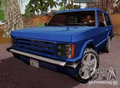 Huntley Coupe для GTA San Andreas вид слева