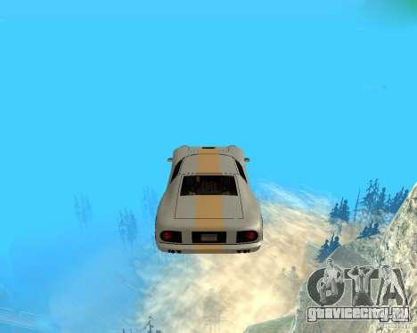 Surf and Fly для GTA San Andreas третий скриншот