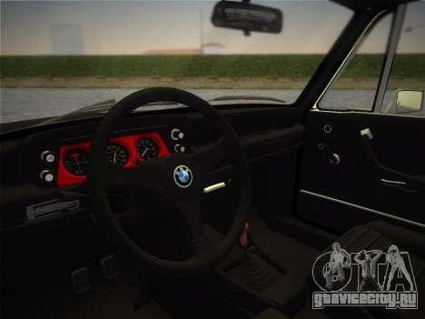 BMW 2002 Tii (E10) 1973 для GTA Vice City вид справа