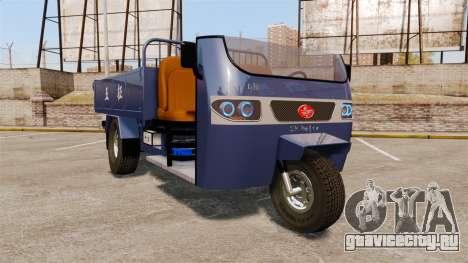 Сельскохозяйственный трицикл для GTA 4